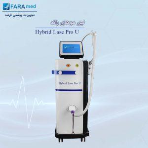 Hybrid-Lase-Pro-U