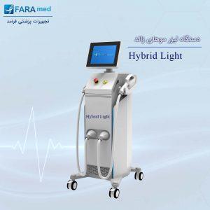 Hybrid-Light