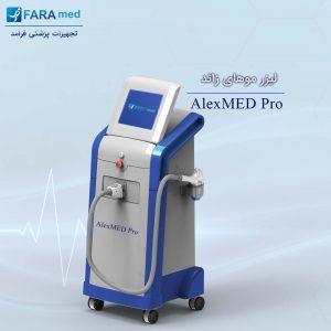 AlexMED Pro